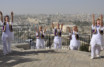 Daughters of Zion: Dancers in Jerusalem
